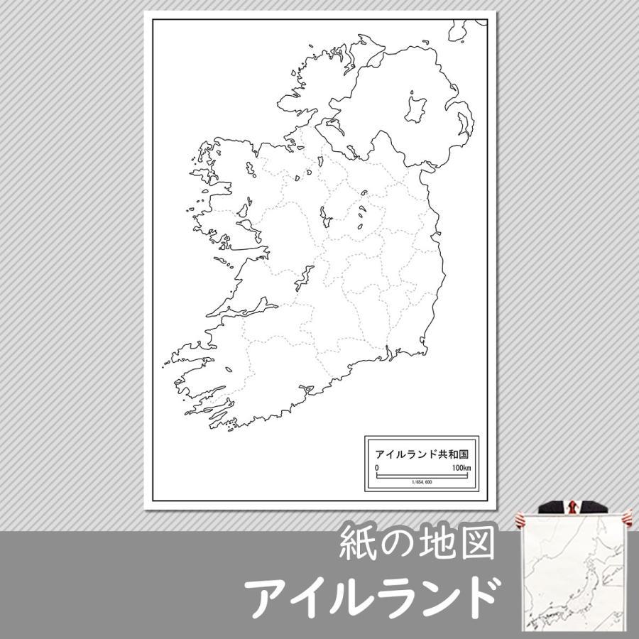 アイルランドの紙の地図|freemap