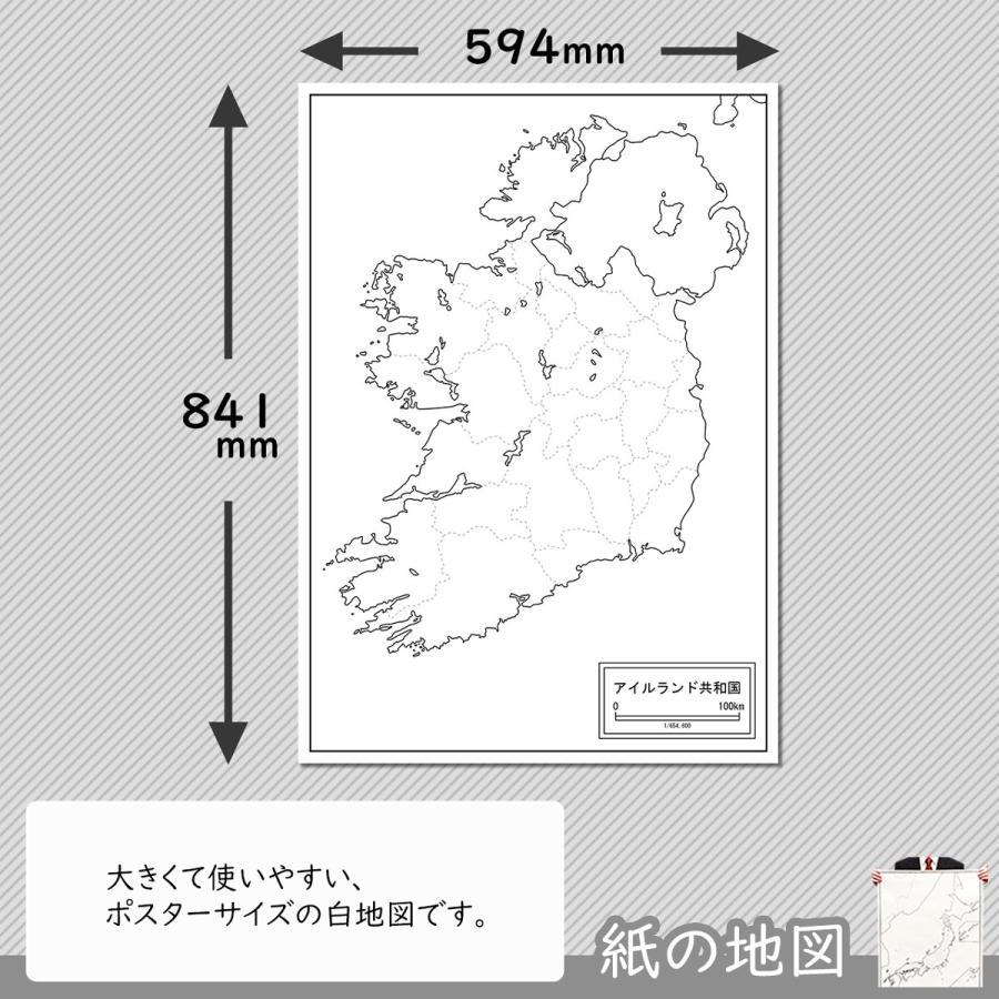 アイルランドの紙の地図|freemap|02