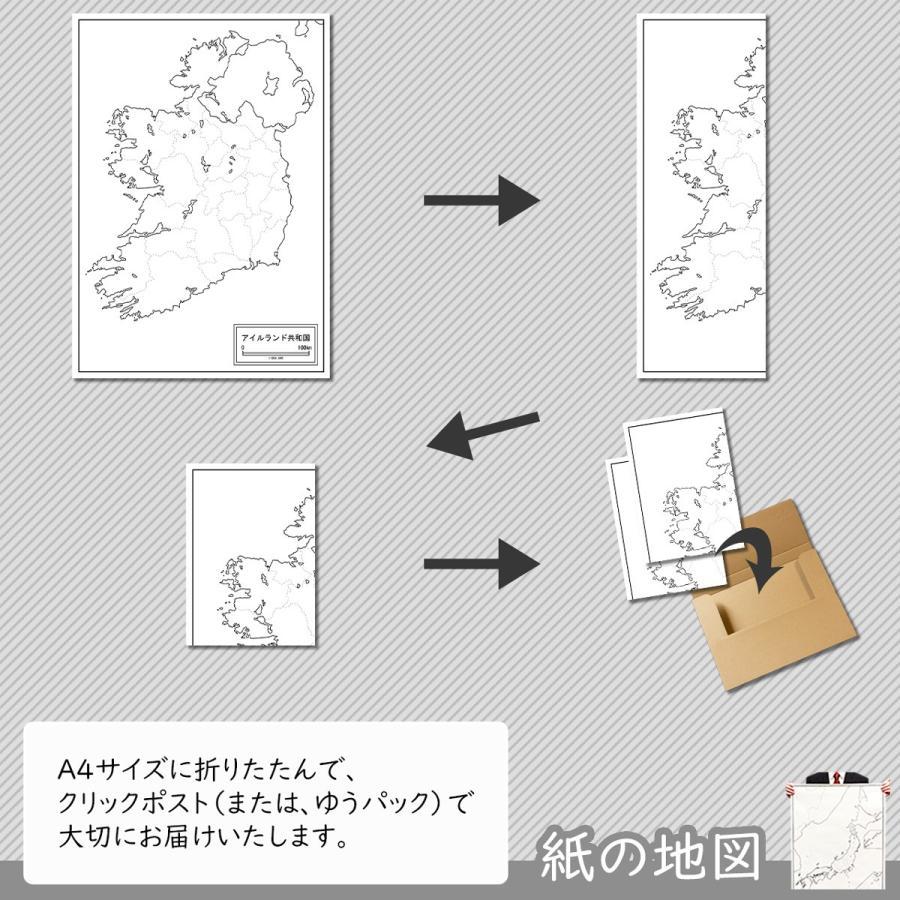 アイルランドの紙の地図|freemap|05