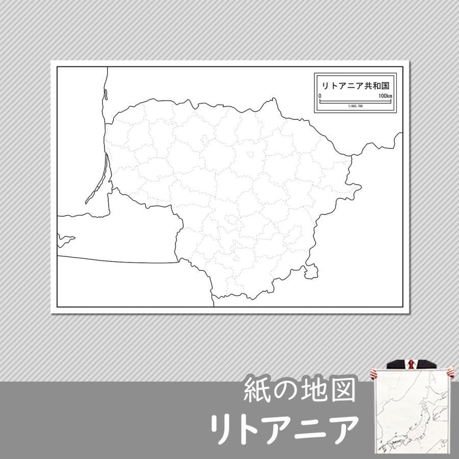 リトアニアの紙の地図 freemap