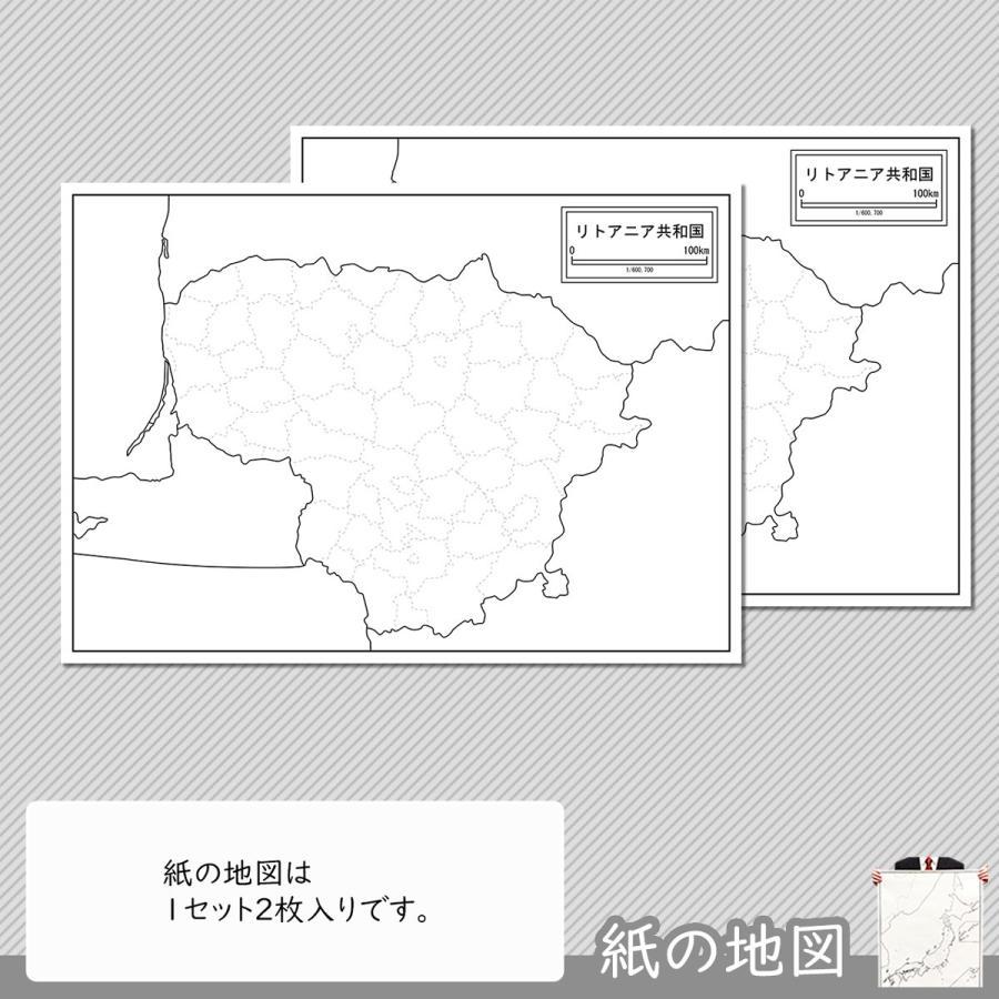 リトアニアの紙の地図 freemap 04