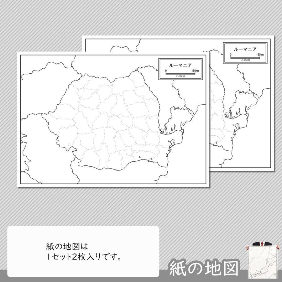 ルーマニアの紙の地図|freemap|04