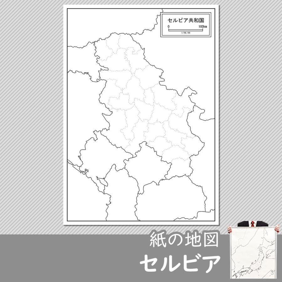 セルビアの紙の地図 freemap