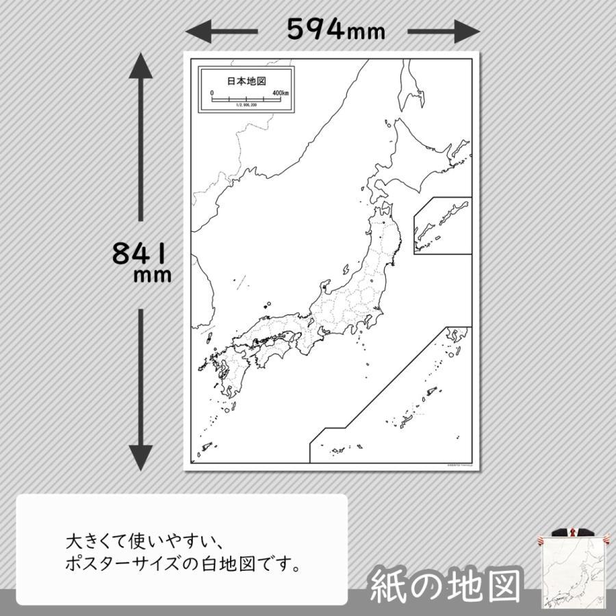 紙の日本地図 freemap 02