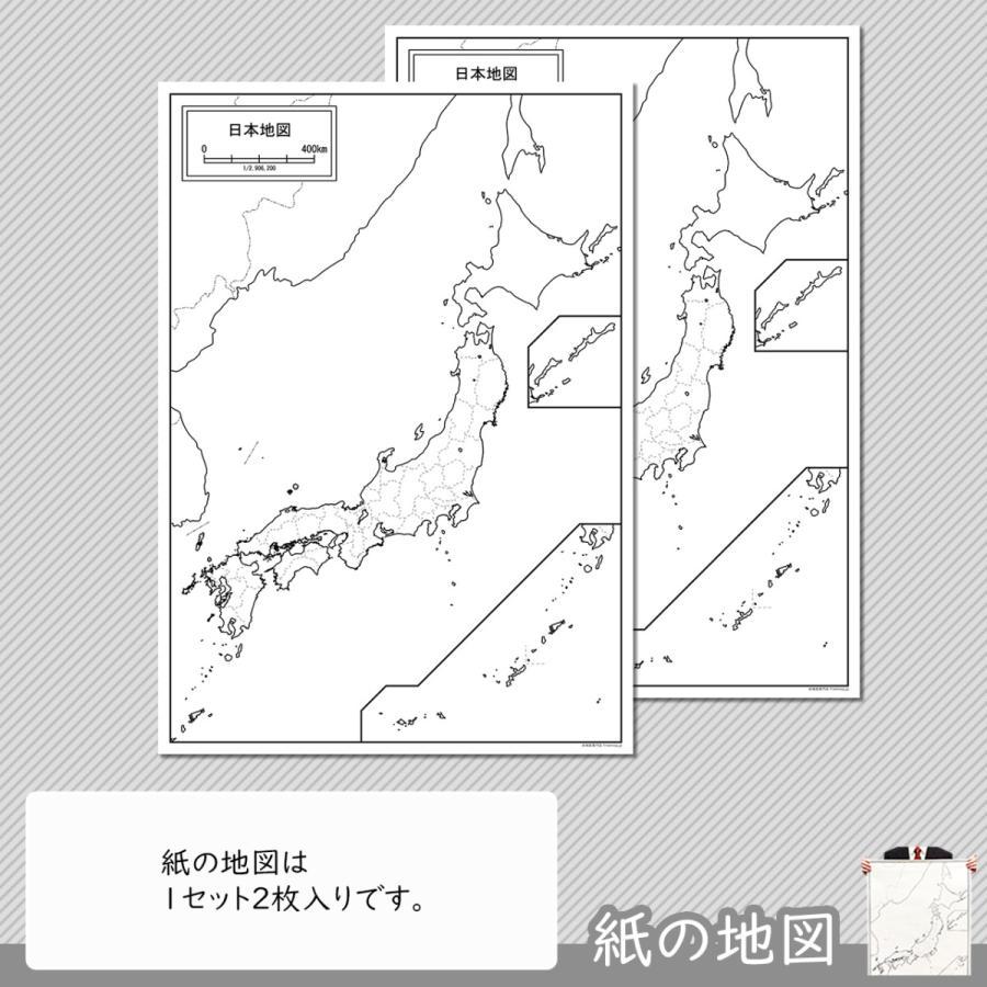 紙の日本地図 freemap 04