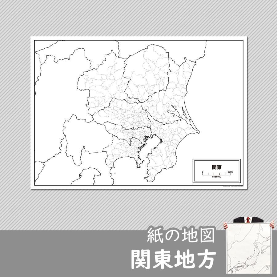 関東地方の白地図 freemap