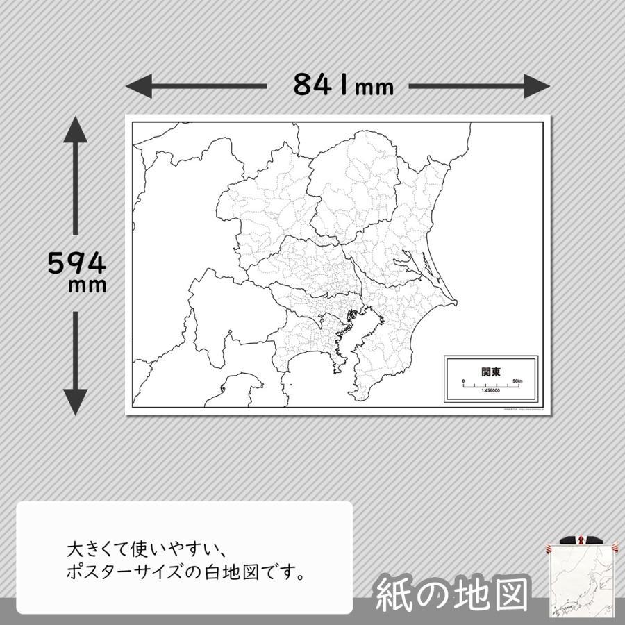 関東地方の白地図 freemap 02