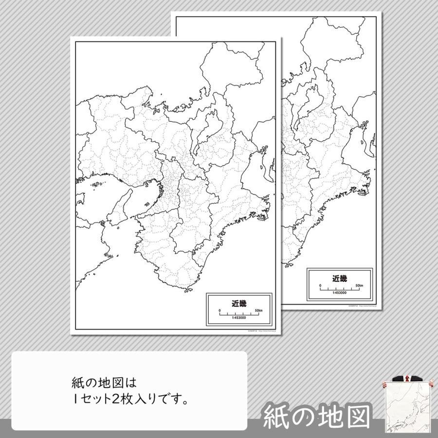 近畿地方の白地図|freemap|04
