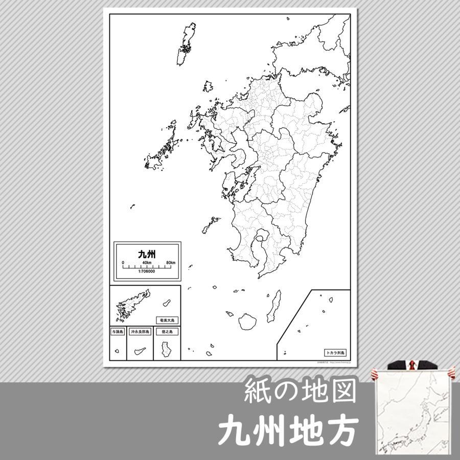 九州地方の白地図 freemap