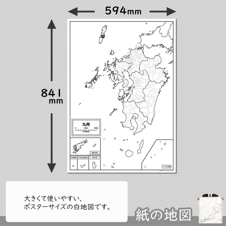 九州地方の白地図 freemap 02
