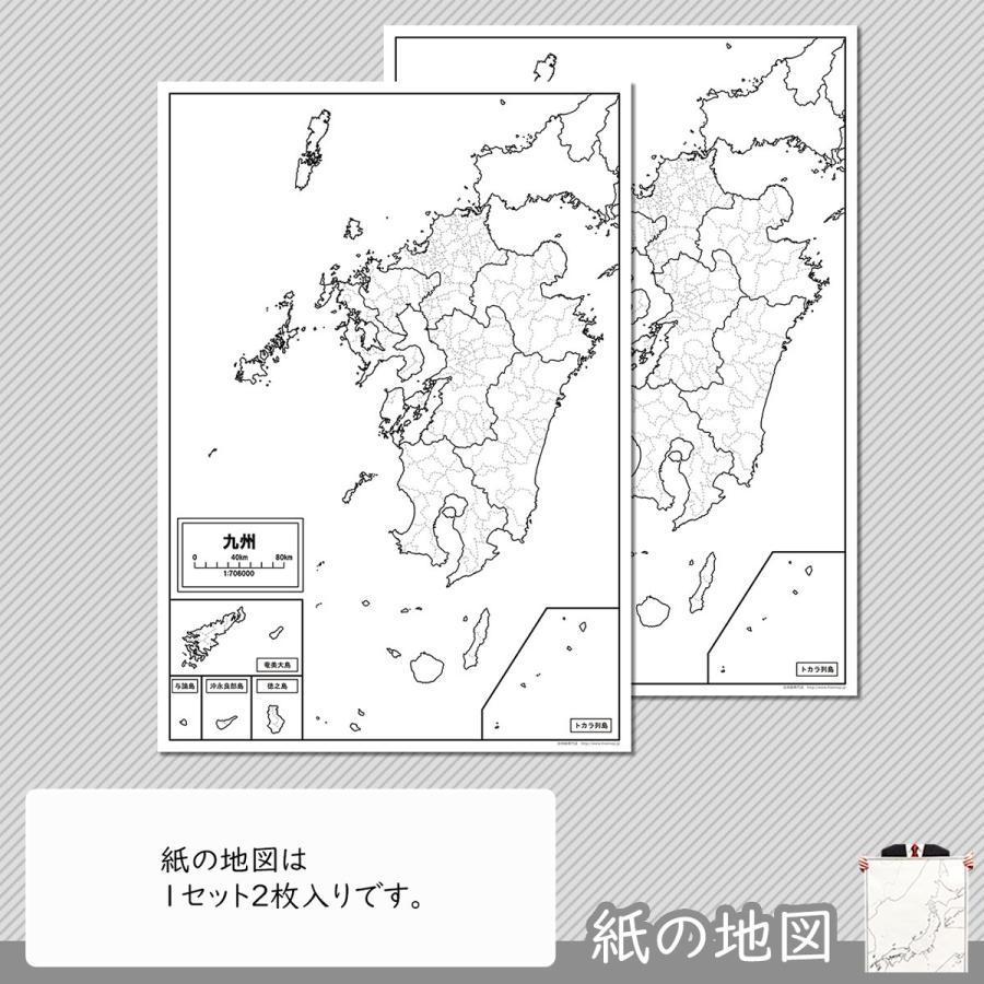 九州地方の白地図 freemap 04