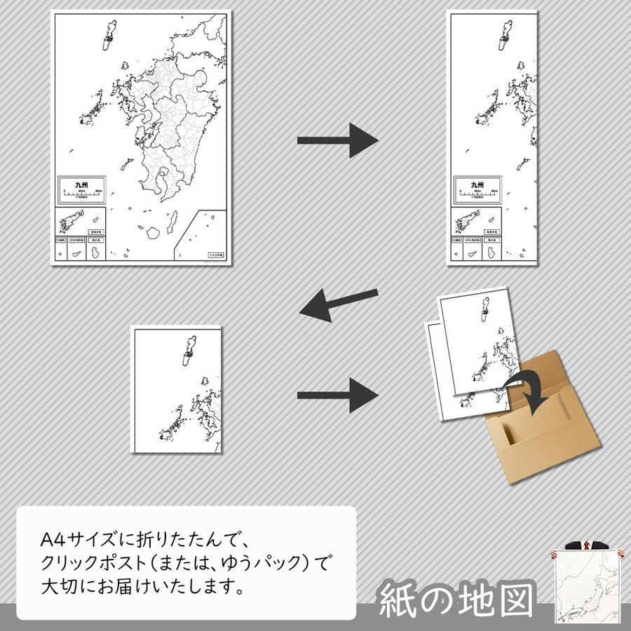 九州地方の白地図 freemap 05