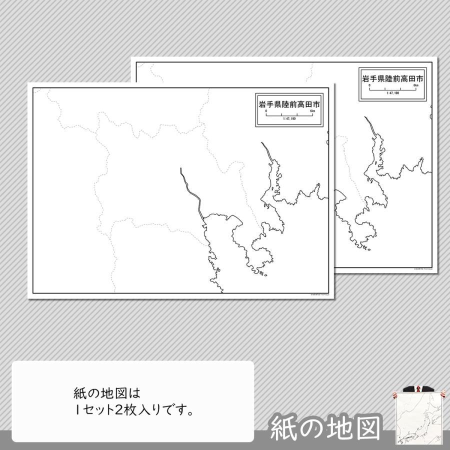 岩手県陸前高田市の紙の白地図 A1サイズ2枚セット|freemap|04