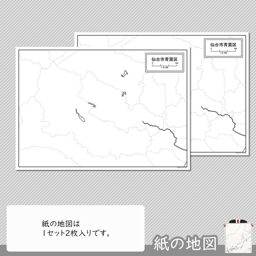仙台市青葉区の紙の白地図|freemap|04
