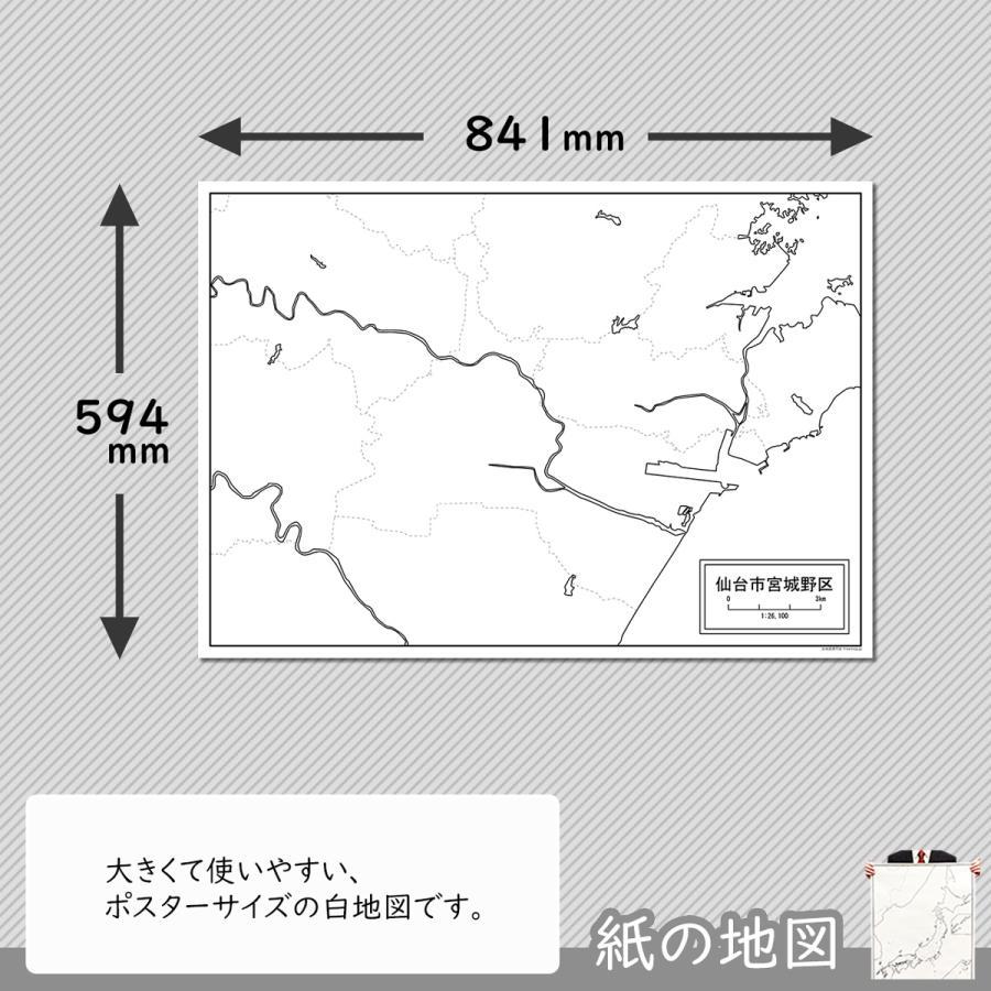 仙台市宮城野区の紙の白地図 freemap 02