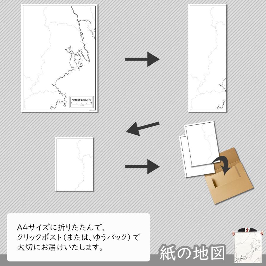 宮城県気仙沼市の紙の白地図 A1サイズ2枚セット freemap 05