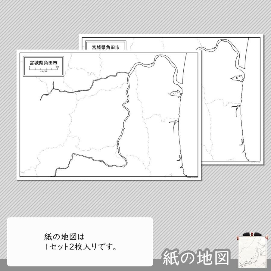 宮城県角田市の紙の白地図 A1サイズ2枚セット freemap 04