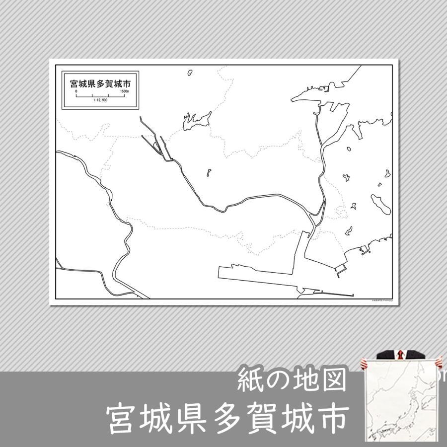 宮城県多賀城市の紙の白地図 A1サイズ2枚セット|freemap