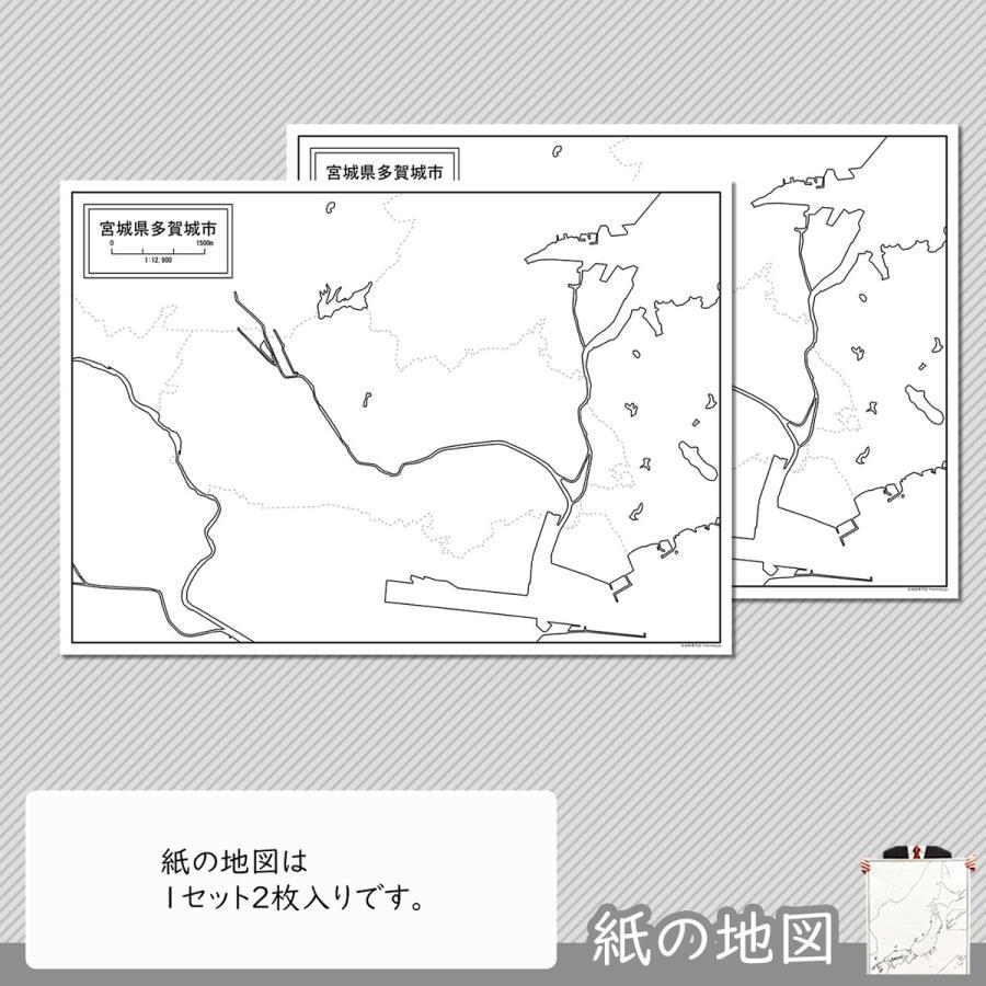 宮城県多賀城市の紙の白地図 A1サイズ2枚セット|freemap|04