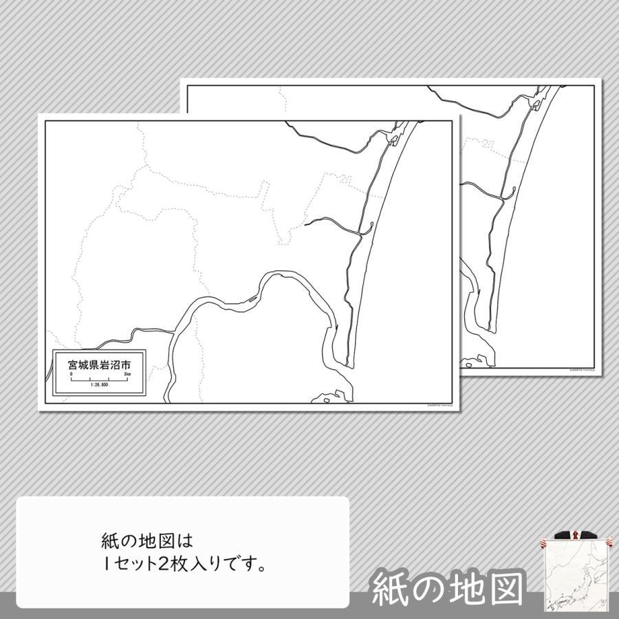 宮城県岩沼市の紙の白地図 A1サイズ2枚セット|freemap|04