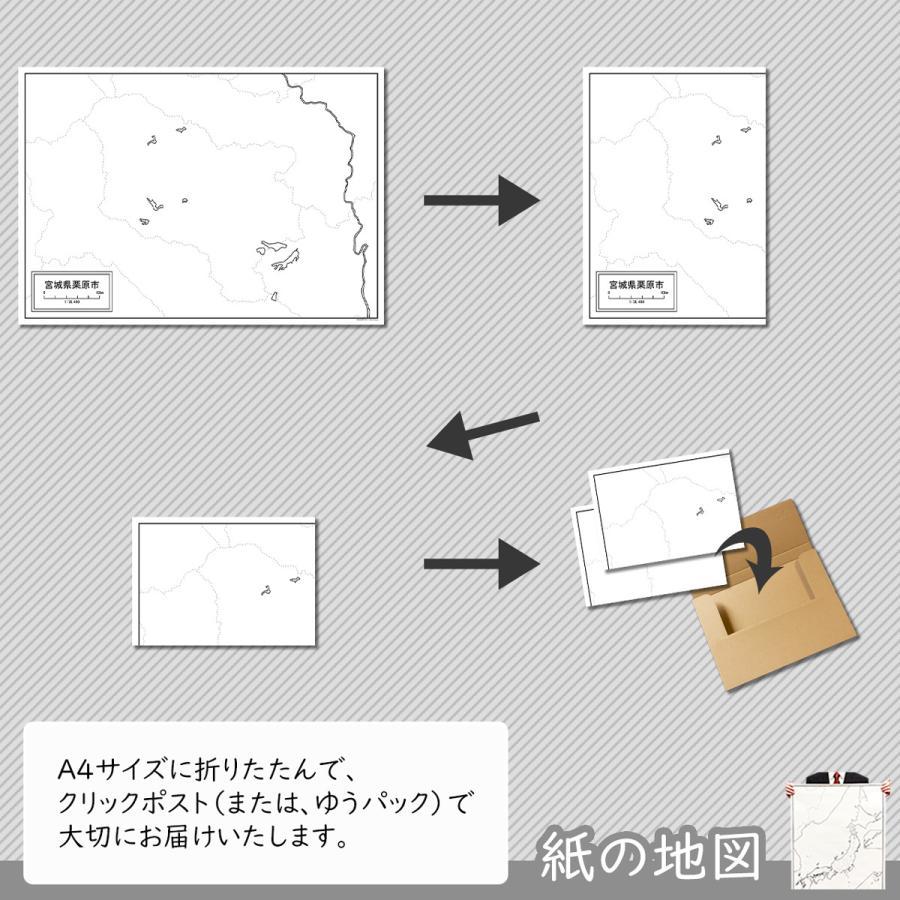 宮城県栗原市の紙の白地図 A1サイズ2枚セット|freemap|05