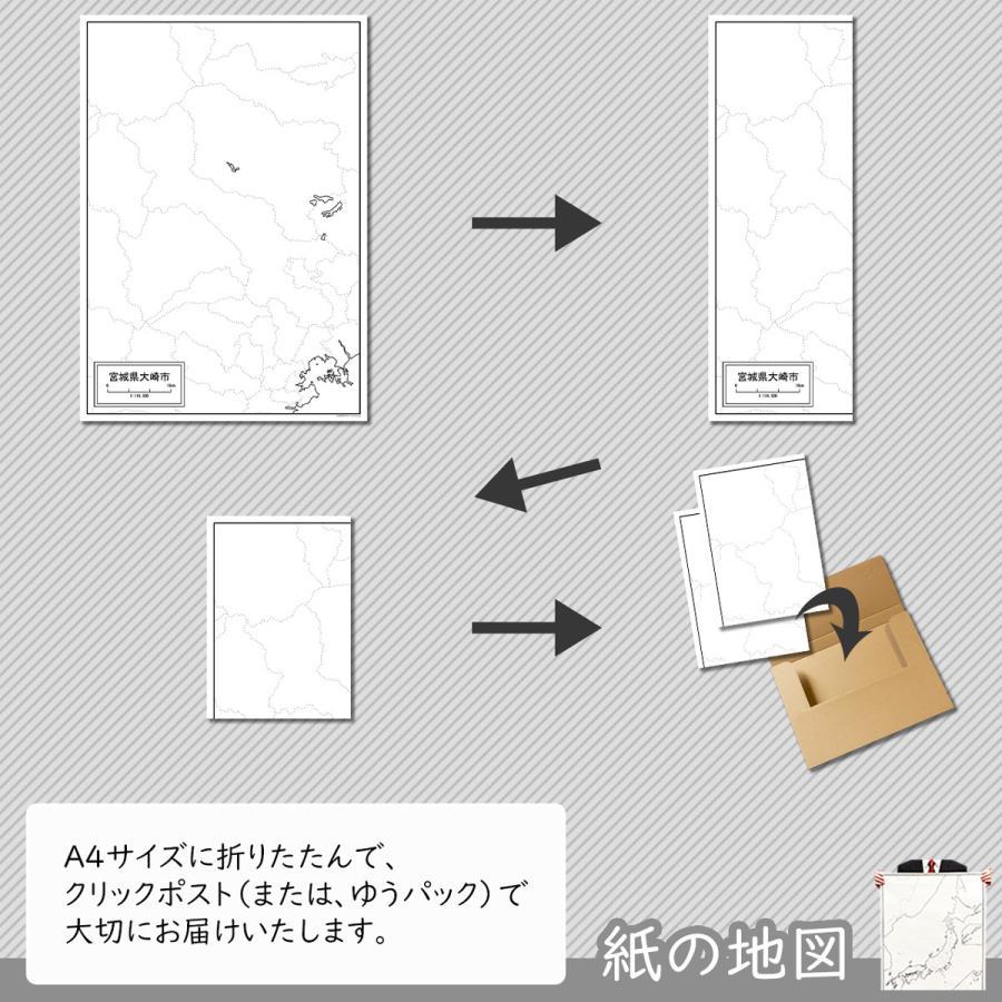 宮城県東大崎市の紙の白地図 A1サイズ2枚セット freemap 05