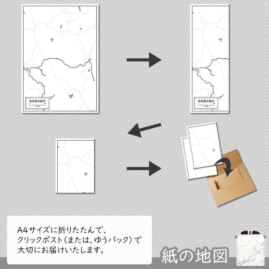 秋田県大館市の紙の白地図 A1サイズ2枚セット freemap 05