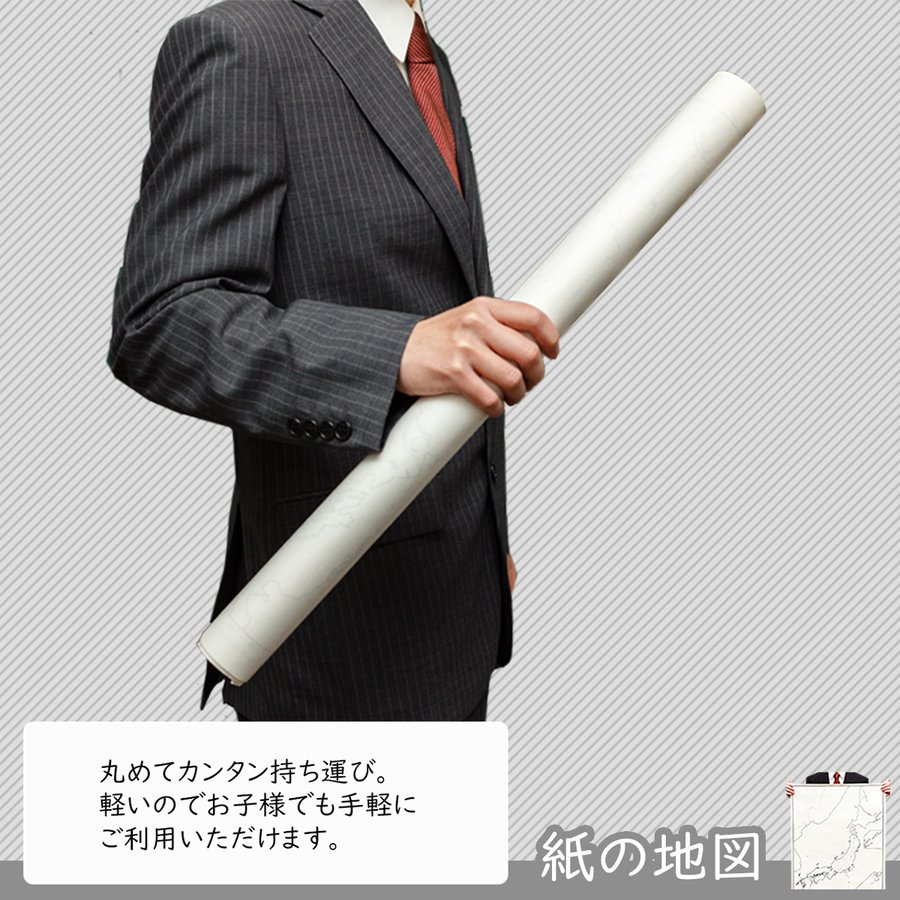 秋田県由利本荘市の紙の白地図 A1サイズ2枚セット|freemap|03