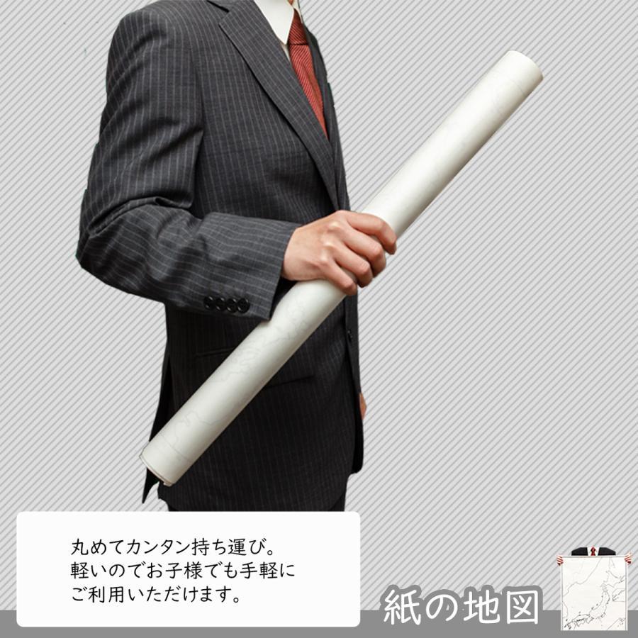 秋田県潟上市の紙の白地図 A1サイズ2枚セット freemap 03