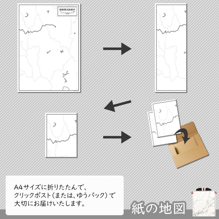 秋田県北秋田市の紙の白地図 A1サイズ2枚セット|freemap|05