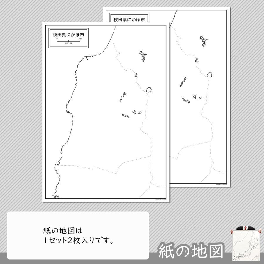 秋田県にかほ市の紙の白地図 A1サイズ2枚セット freemap 04