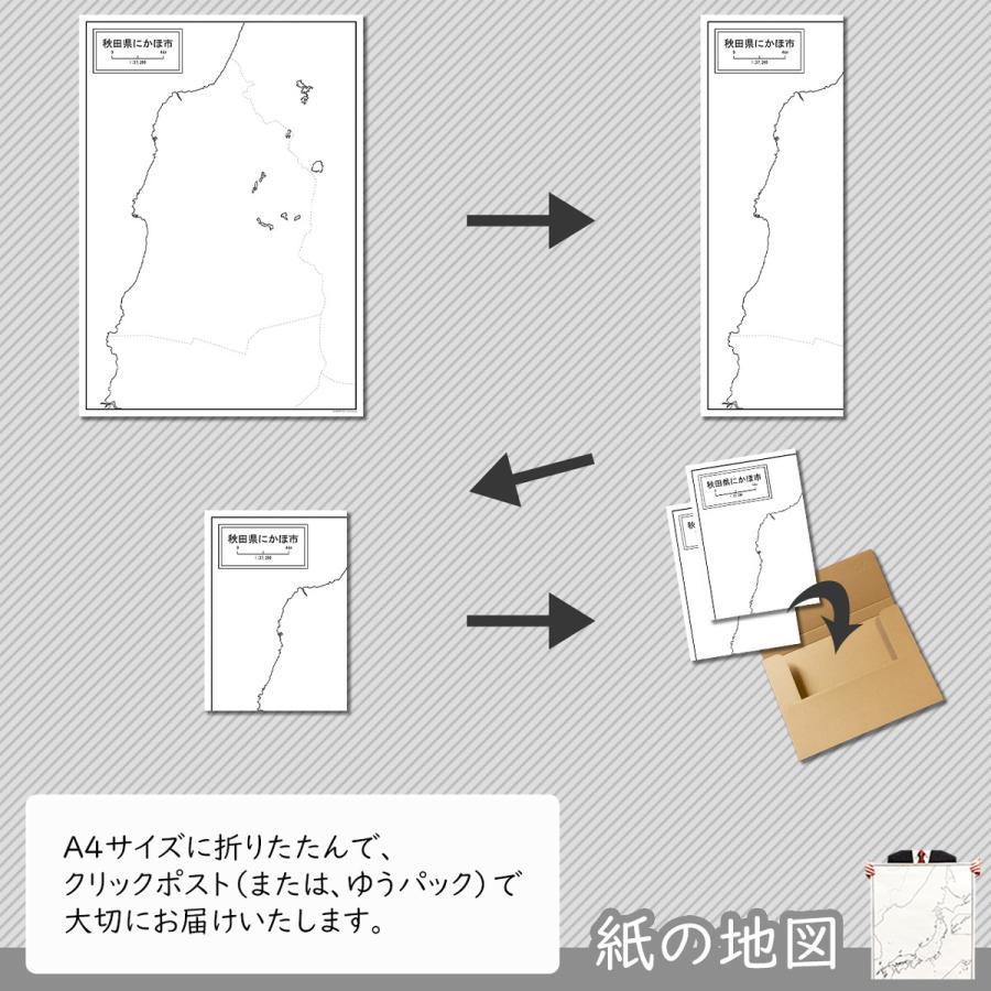 秋田県にかほ市の紙の白地図 A1サイズ2枚セット freemap 05