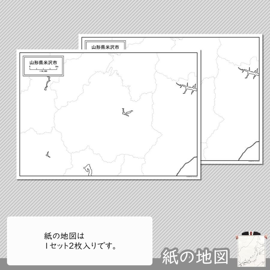 山形県米沢市の紙の白地図 A1サイズ2枚セット|freemap|04