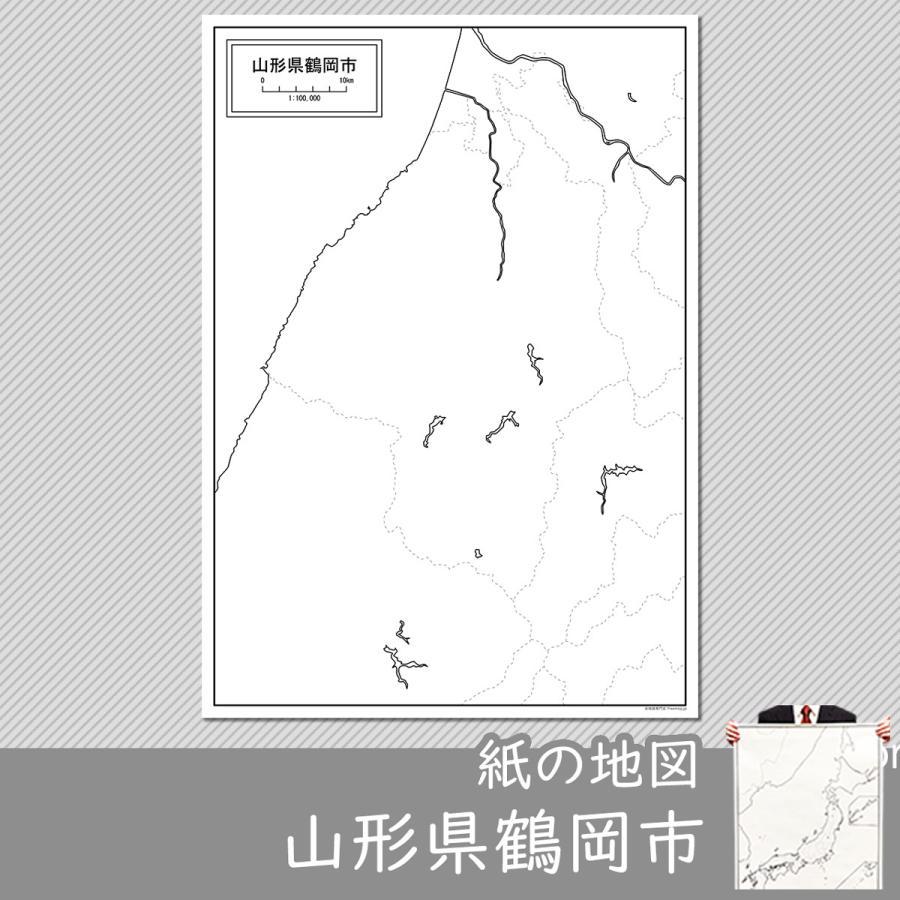 山形県鶴岡市の紙の白地図 A1サイズ2枚セット freemap