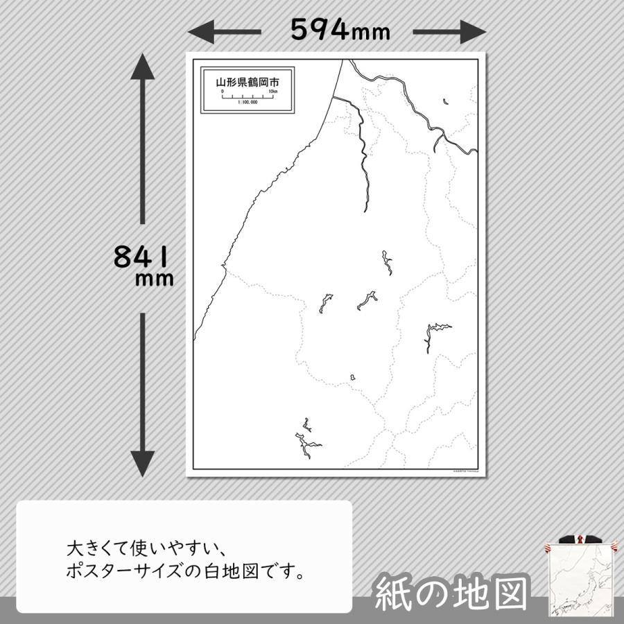 山形県鶴岡市の紙の白地図 A1サイズ2枚セット freemap 02