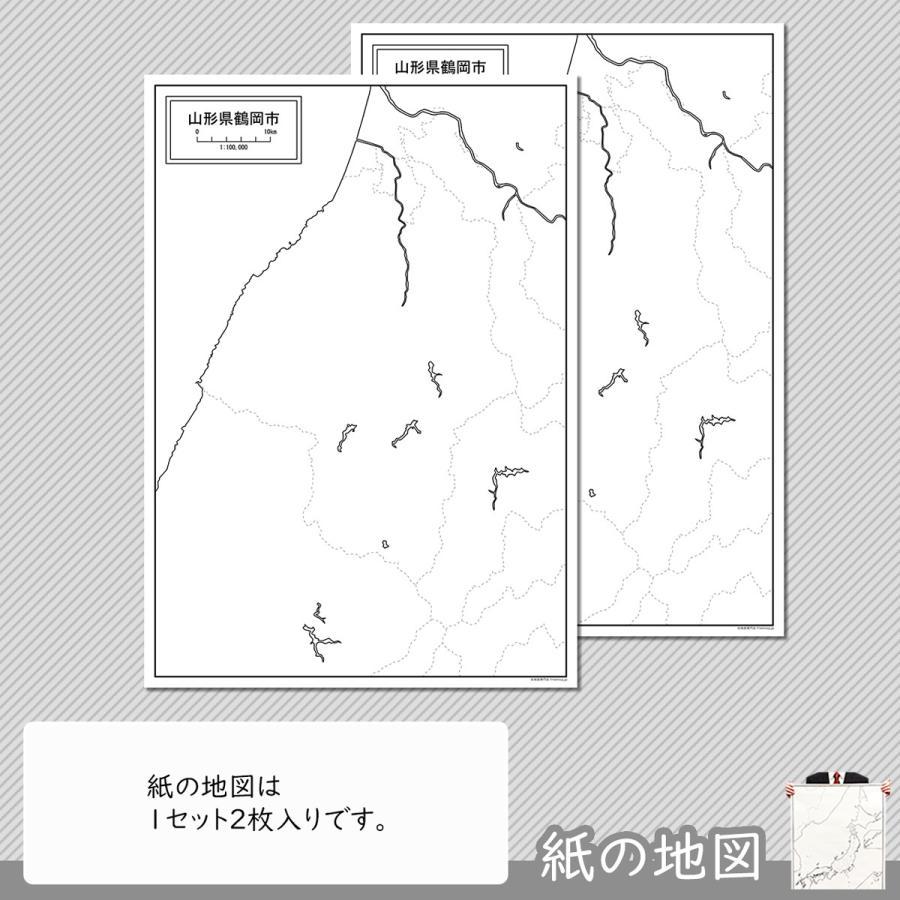 山形県鶴岡市の紙の白地図 A1サイズ2枚セット freemap 04