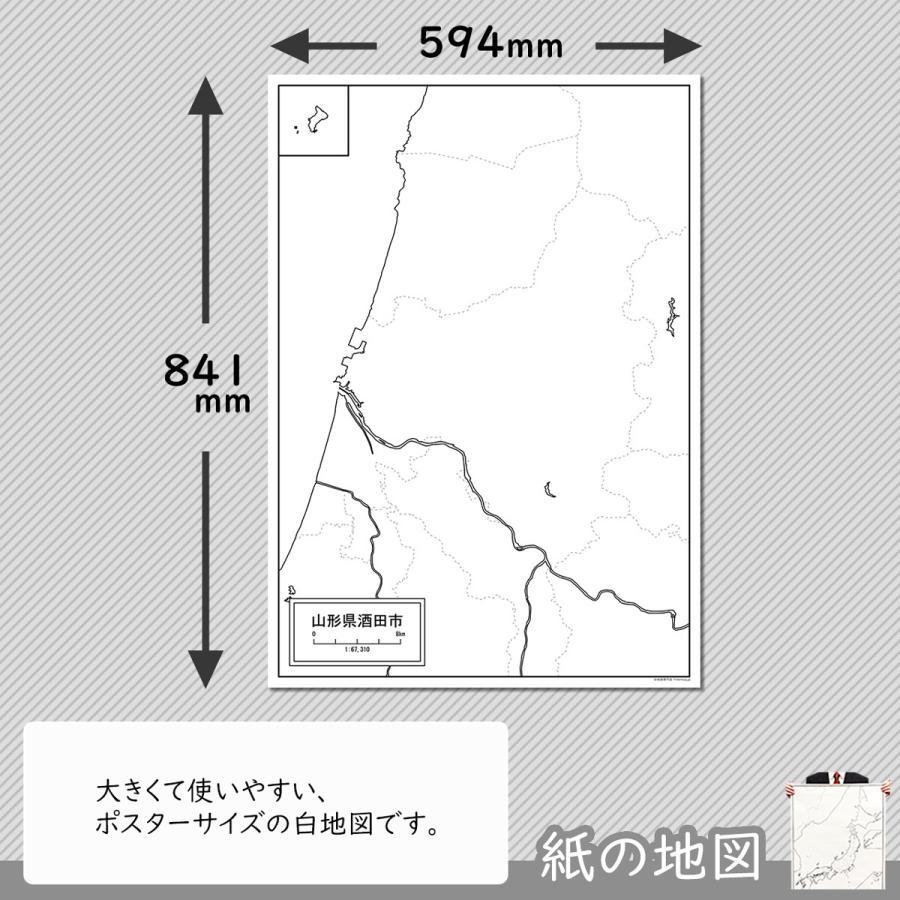山形県酒田市の紙の白地図 A1サイズ2枚セット freemap 02