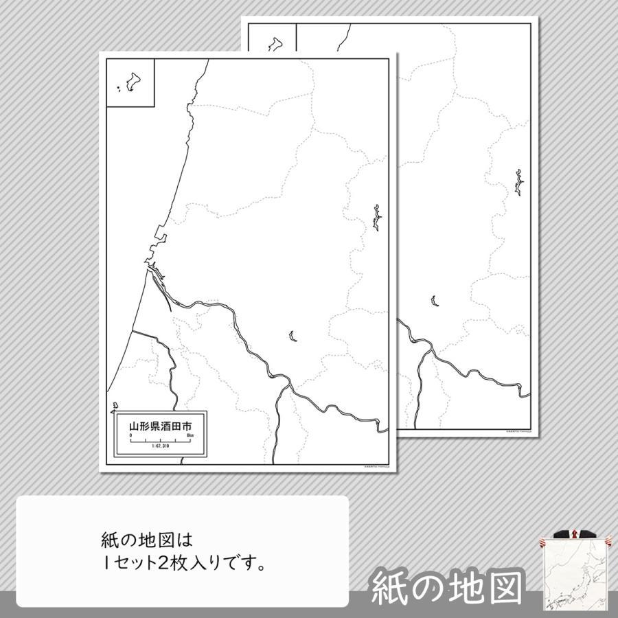 山形県酒田市の紙の白地図 A1サイズ2枚セット freemap 04