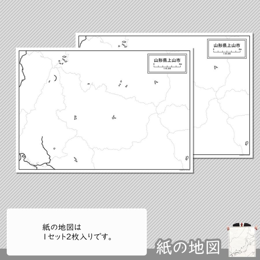 山形県上山市の紙の白地図 A1サイズ2枚セット|freemap|04