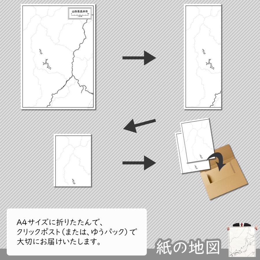 山形県長井市の紙の白地図 A1サイズ2枚セット|freemap|05