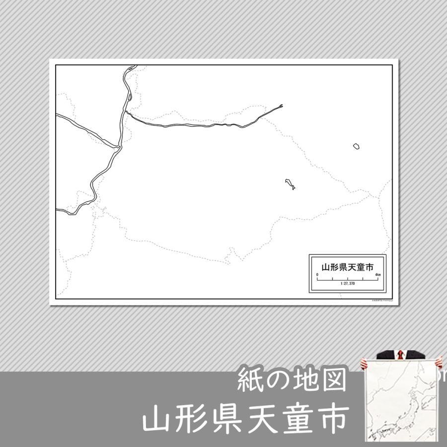 山形県天童市の紙の白地図 A1サイズ2枚セット freemap