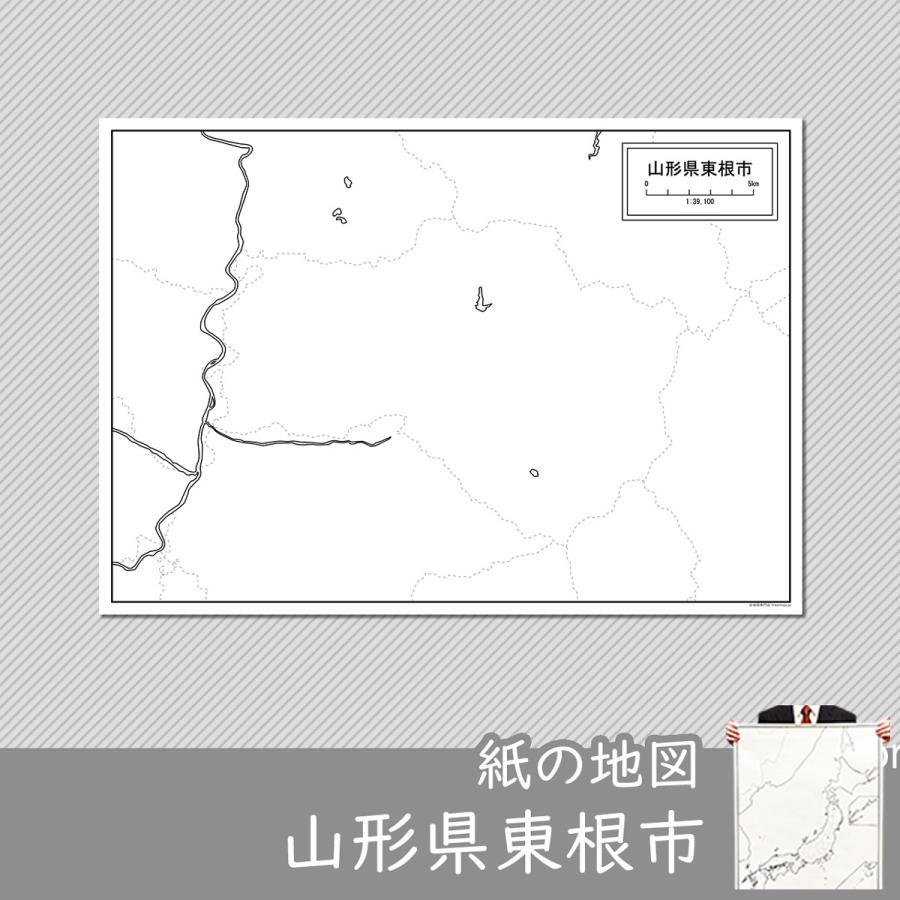 山形県東根市の紙の白地図 A1サイズ2枚セット|freemap