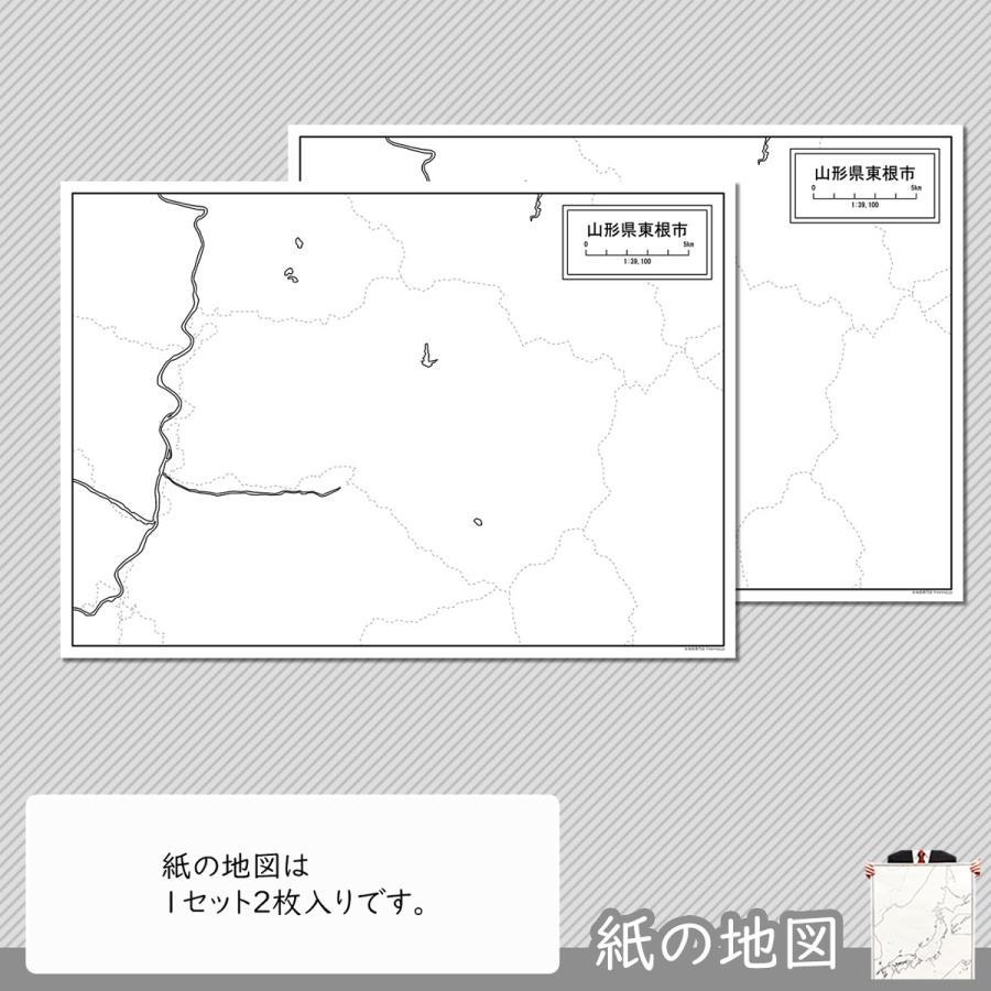 山形県東根市の紙の白地図 A1サイズ2枚セット|freemap|04