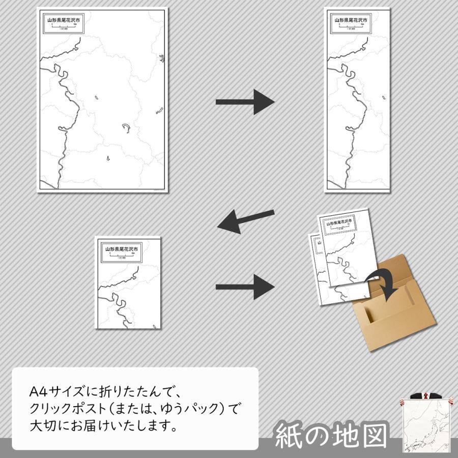 山形県尾花沢市の紙の白地図 A1サイズ2枚セット|freemap|05