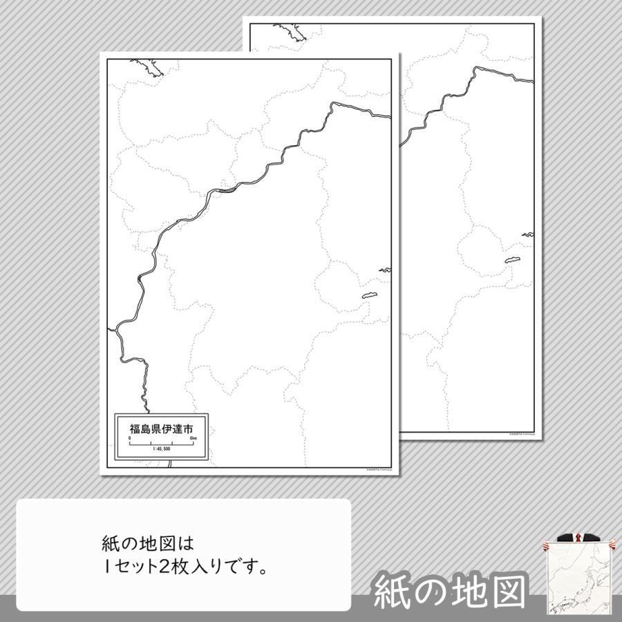 福島県伊達市の紙の白地図 A1サイズ2枚セット|freemap|04