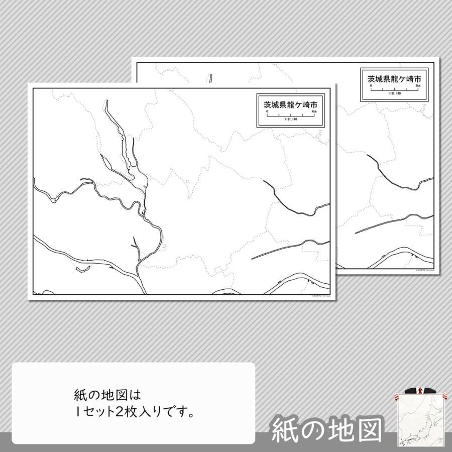 茨城県龍ケ崎市の紙の白地図 A1サイズ2枚セット freemap 04