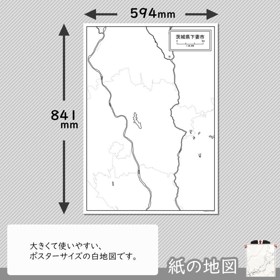 茨城県下妻市の紙の白地図 A1サイズ2枚セット|freemap|02
