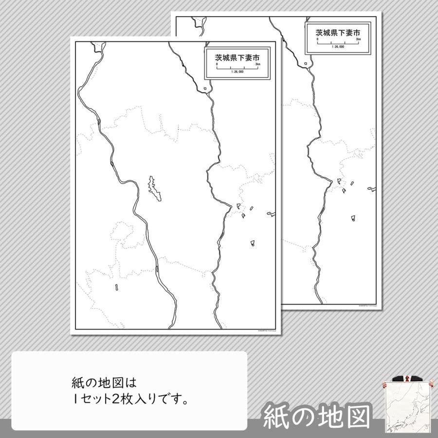 茨城県下妻市の紙の白地図 A1サイズ2枚セット|freemap|04