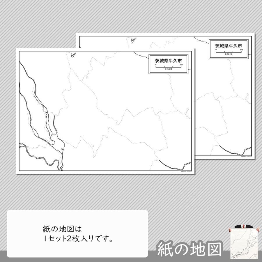 茨城県牛久市の紙の白地図 A1サイズ2枚セット|freemap|04