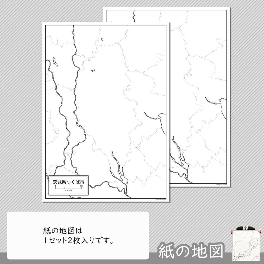 茨城県つくば市の紙の白地図 A1サイズ2枚セット|freemap|04